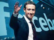 Криптовалюта Facebook как угроза нацбезопасности Украины