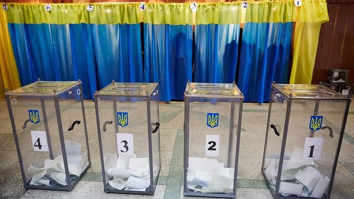 Выборы в Украине на блокчейне