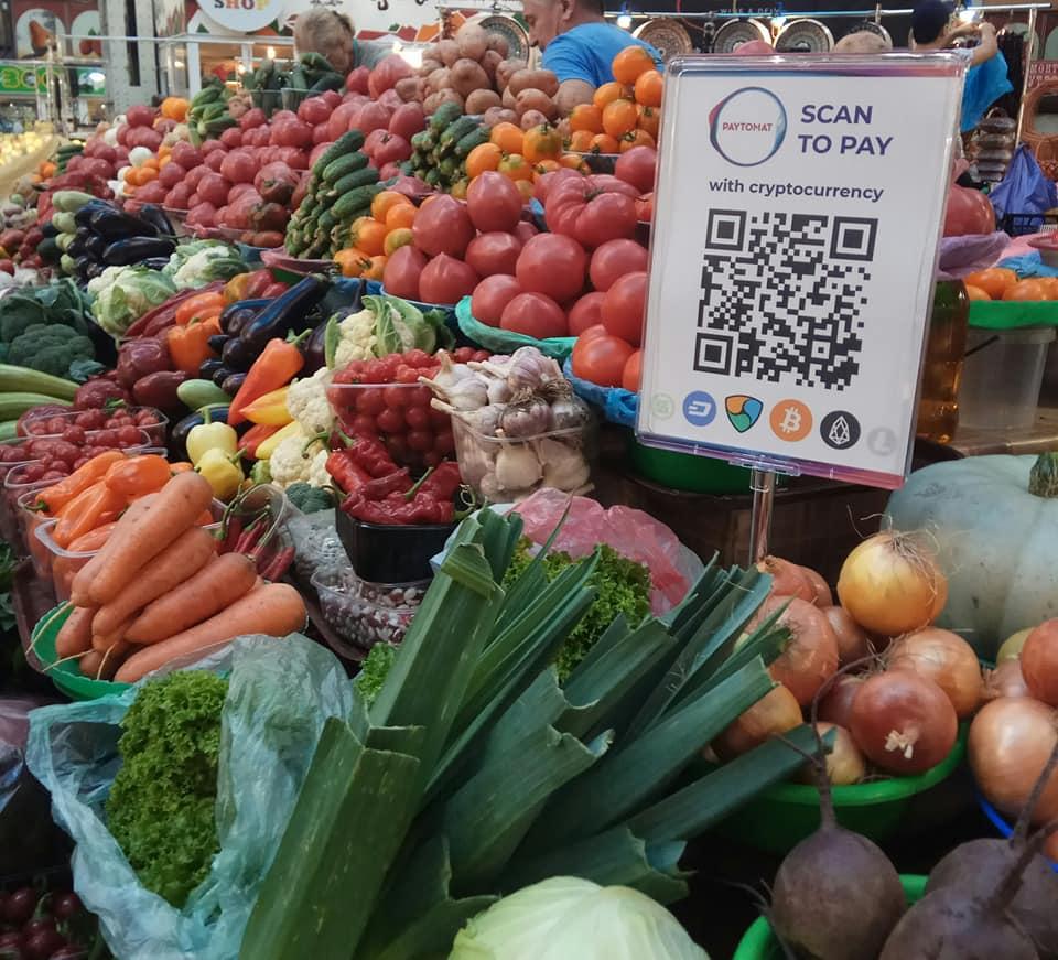 На Бессарабском рынке можно рассчитаться криптовалютой
