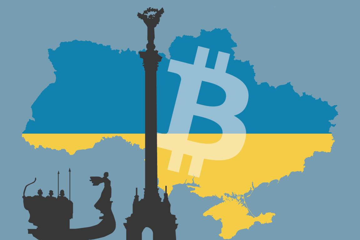 Законопроект о криптовалютах в Украине