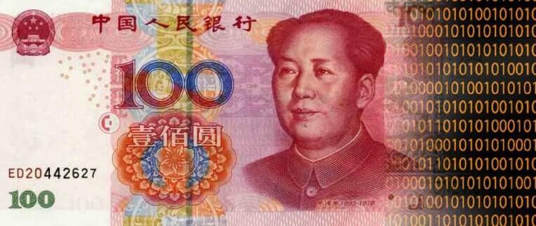 Китайская криптореволюция