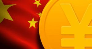 Тестирование офлайн-кошелька для цифрового юаня