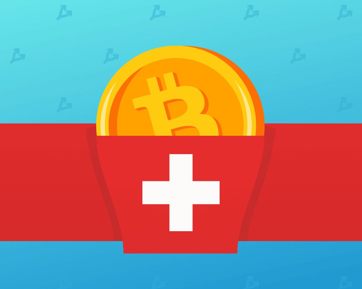 В Швейцарии вводят законодательство под блокчейн