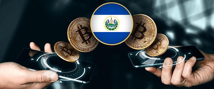 Биткойн становится законным платежным средством в Сальвадоре