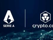 Итальянская серия А стала партнером Crypto.com